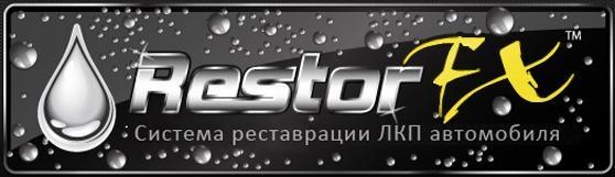 Логотип RestorFX