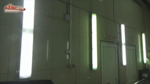 Светильники в моечном боксе