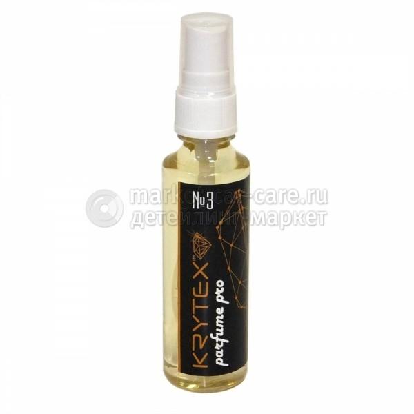 Krytex Parfume Pro #3
