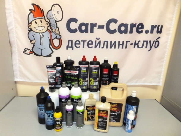Антиголограммные пасты - мини-обзор от Car-Care.ru