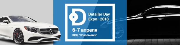 Detailer Day Expo