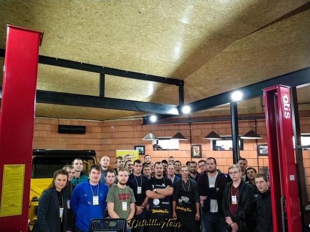 Detailing Tour 2017 - Волгоград
